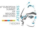 Vertice europeo delle Regioni e delle Città