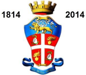 9341_arma-cc-bicentenario-7-nov