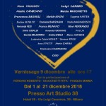 Un cuore per Natale all'Art Studio dell'Hotel 38