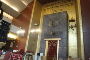 La facciata interna della Sinagoga